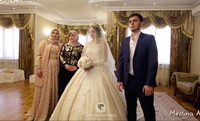Чеченские свадьбы 2018 самые новые золотая невеста